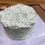 Jalapeno Cilantro and Ranch Cultured Cream Cheese (Vegan)